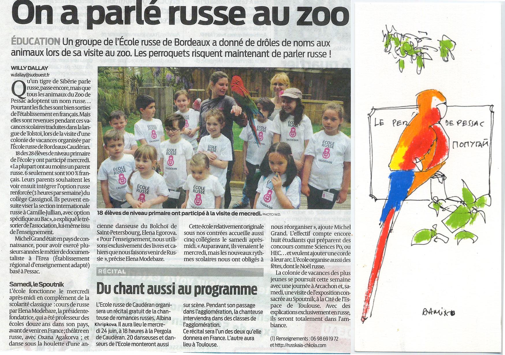 Zoo de Pessac avec l'école russe de Caudéran